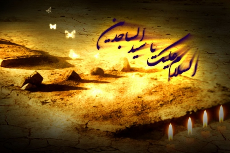 Crying and praying were the two main tools of Imam Sajjad(AS) to convey the message of Ashura