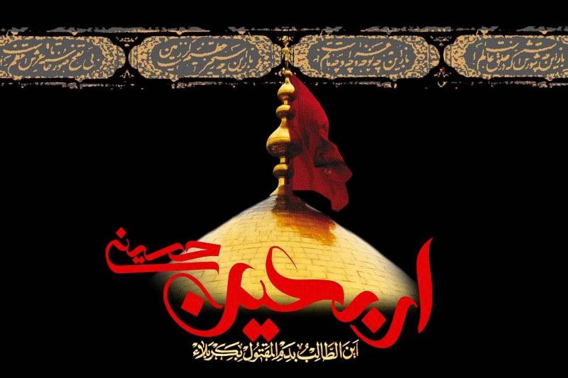 برگزاری مراسم اربعین حضرت ابا عبدالله الحسین علیه السلام در دفتر معظم