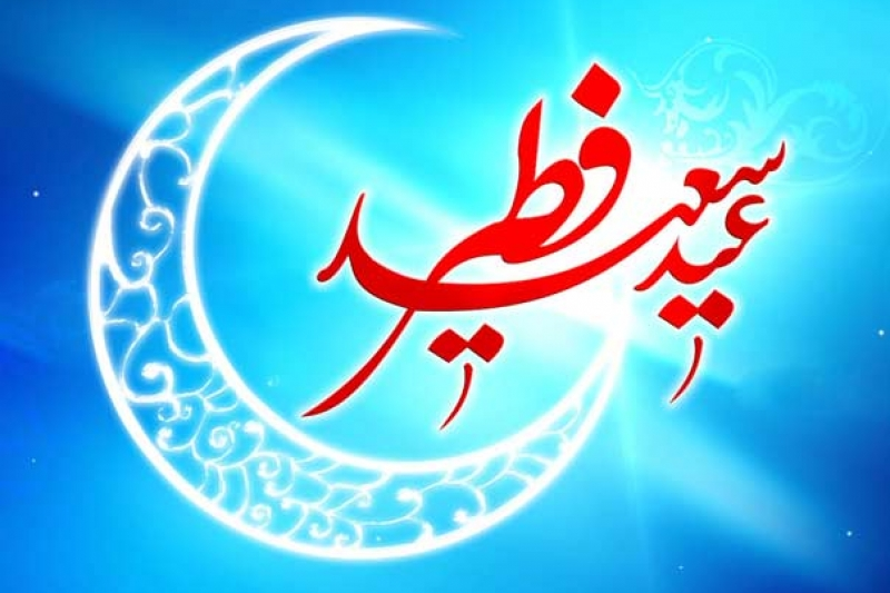 اطلاعیه دفتر آیت الله هادوی تهرانی دربارۀ رؤیت هلال شوال المکرم